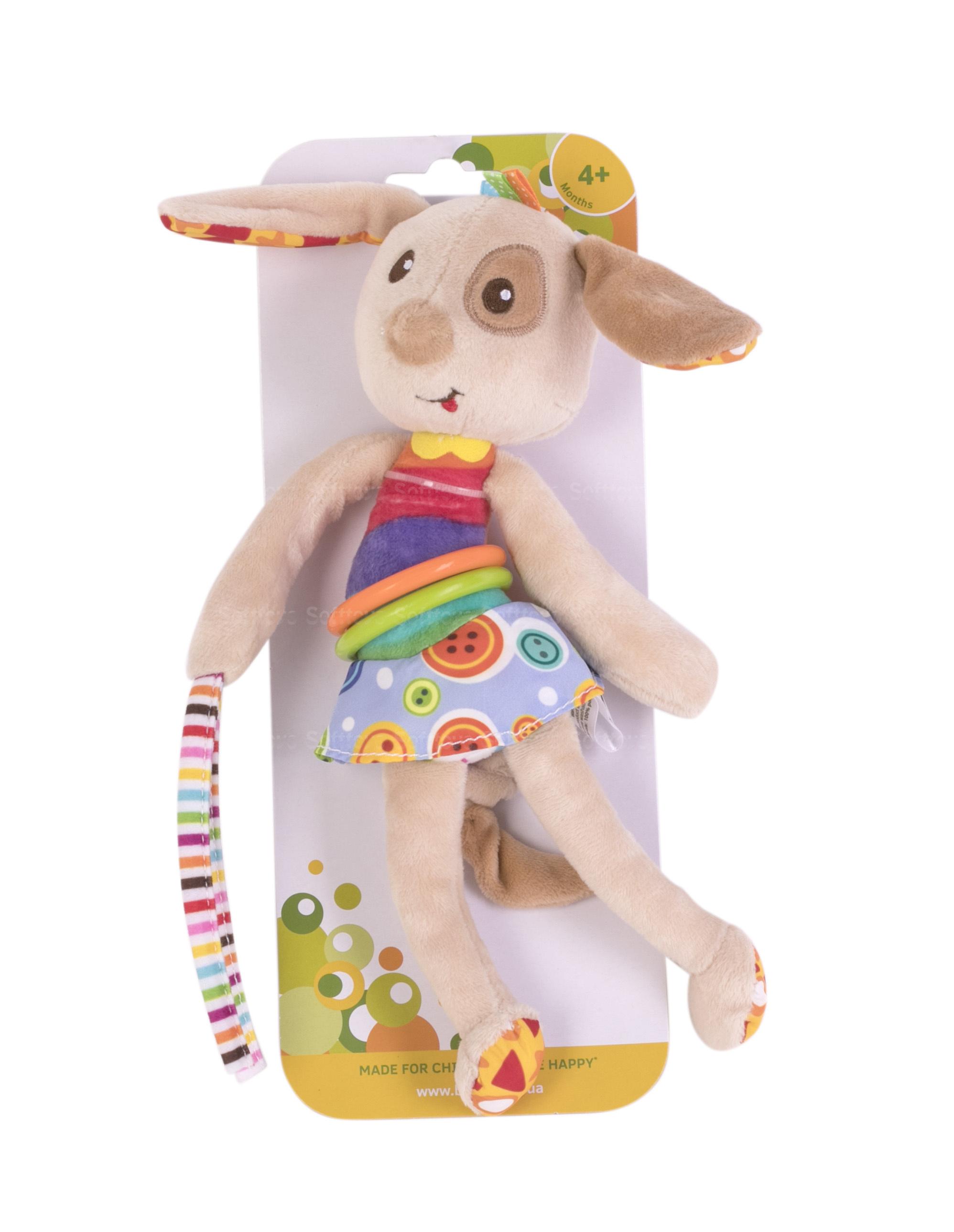 Игрушка-подвеска вибрирующая BabyTeam Собачка