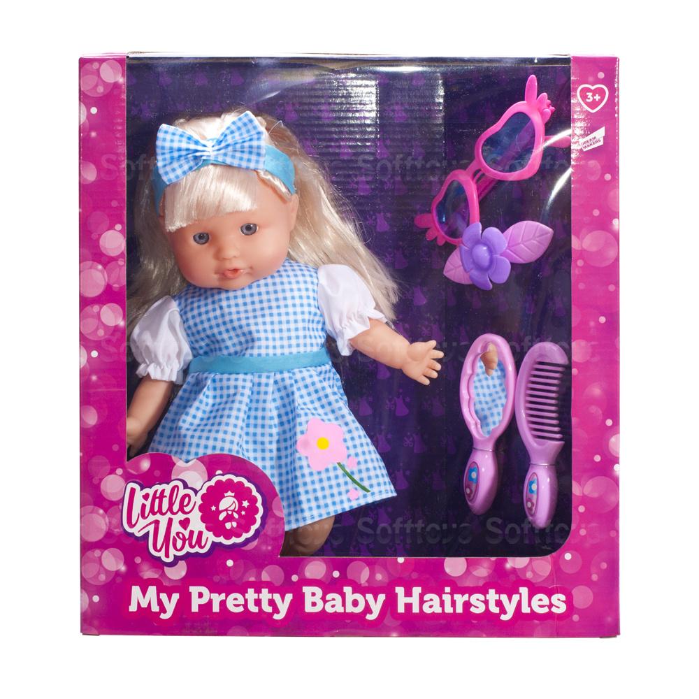 Кукла Little you с аксессуарами