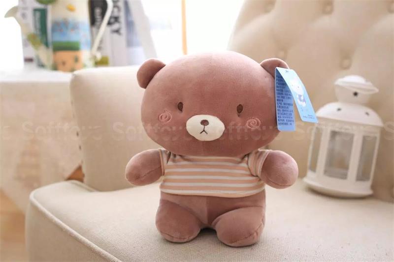 Мягкая игрушка – Медвежонок 25см