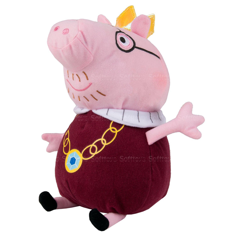 Мягкая игрушка (PeppaPig) Папа Свин Король