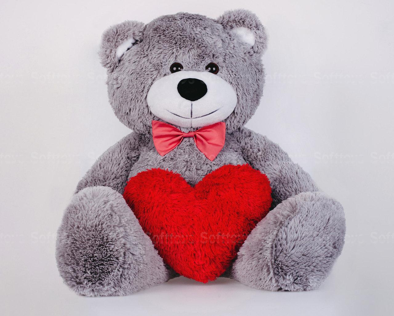 Мягкая игрушка Джон с сердцем Серый