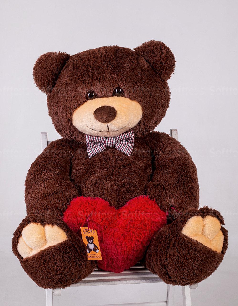 Мягкая игрушка Джон с сердцем Шоколад