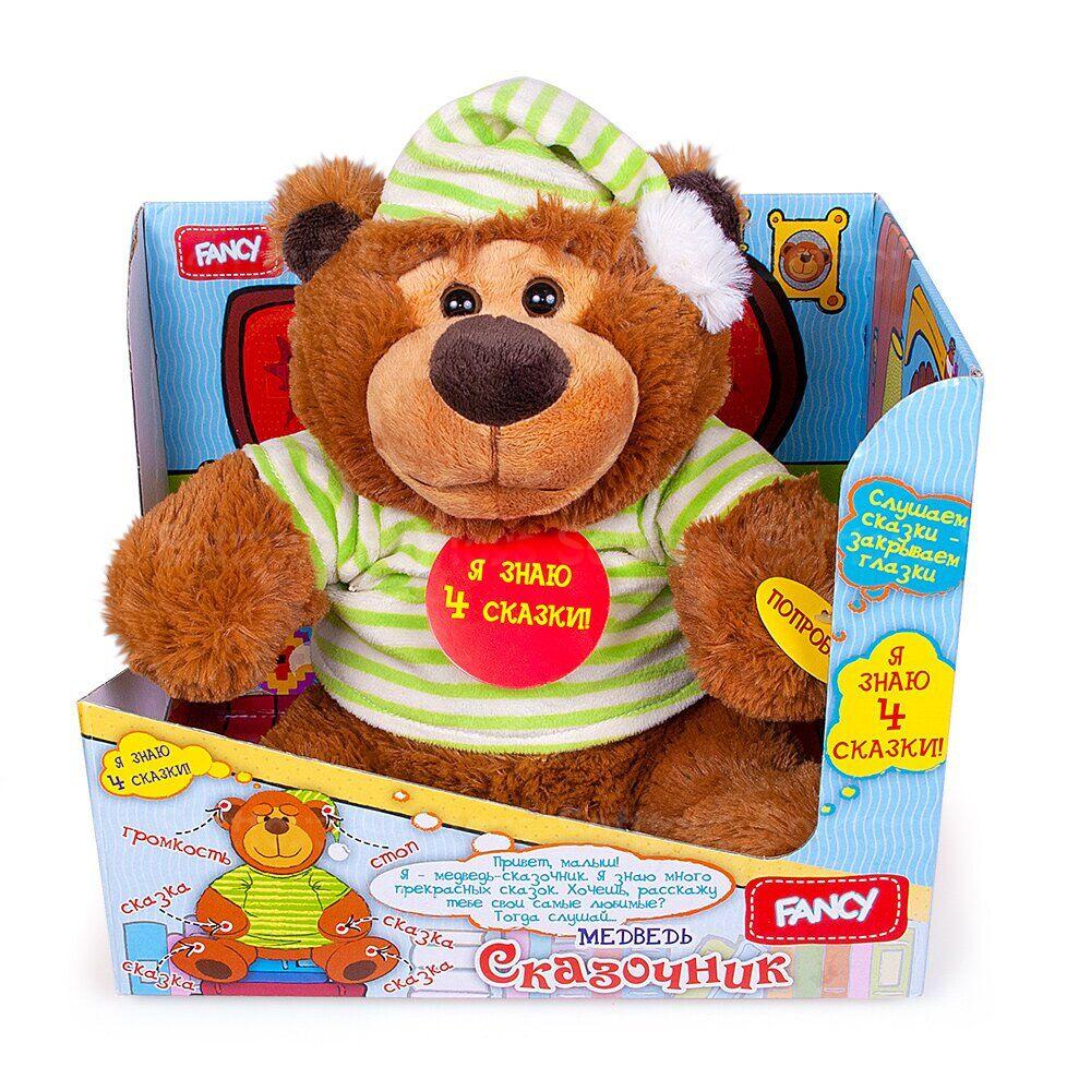 Мягкая игрушка Медведь СКАЗОЧНИК