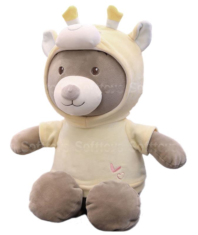 Мягкая игрушка Медвежонок-Жираф