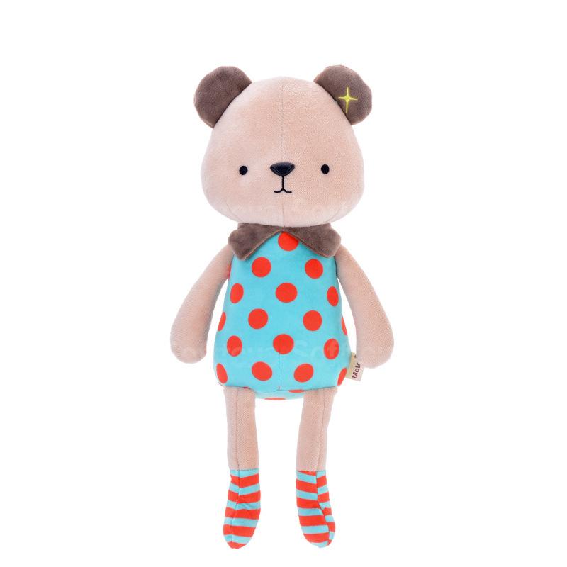 Мягкая игрушка Медвежонок в голубом боди