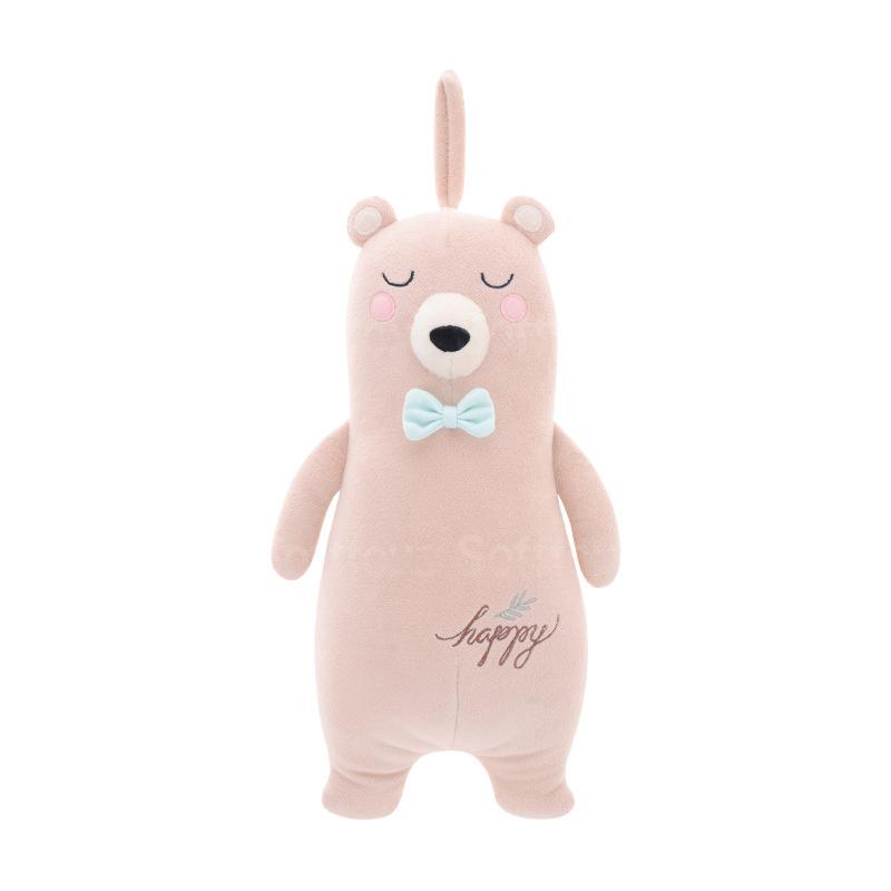 Мягкая игрушка Счастливый медведь