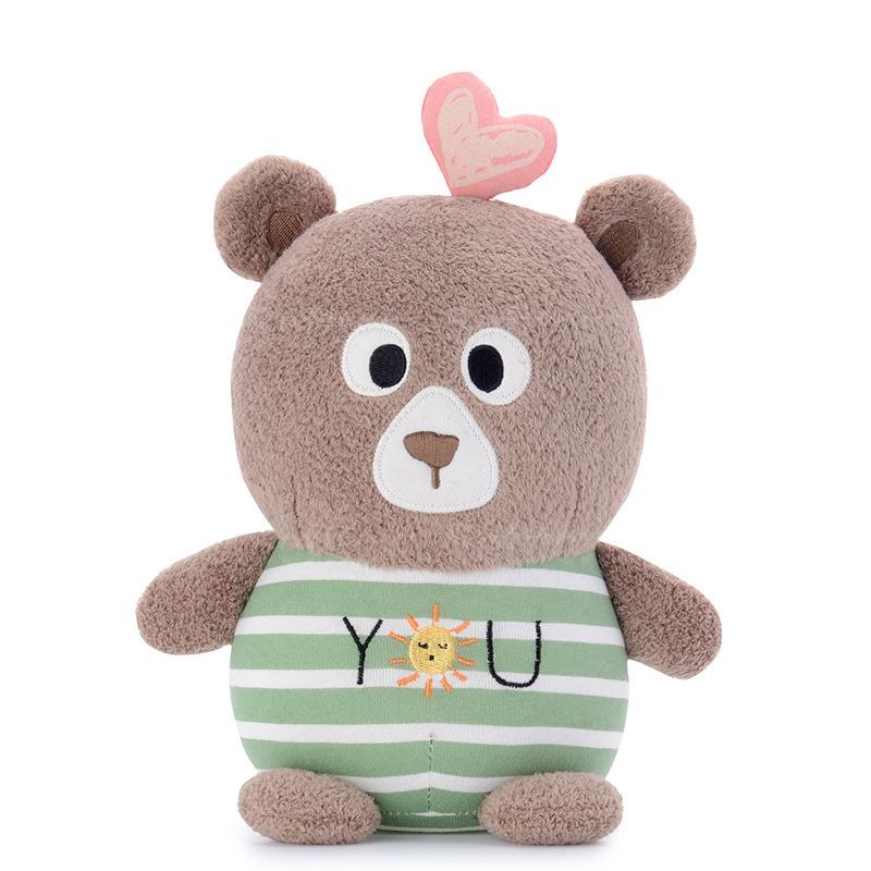 Мягкая игрушка Волшебный Медвежонок