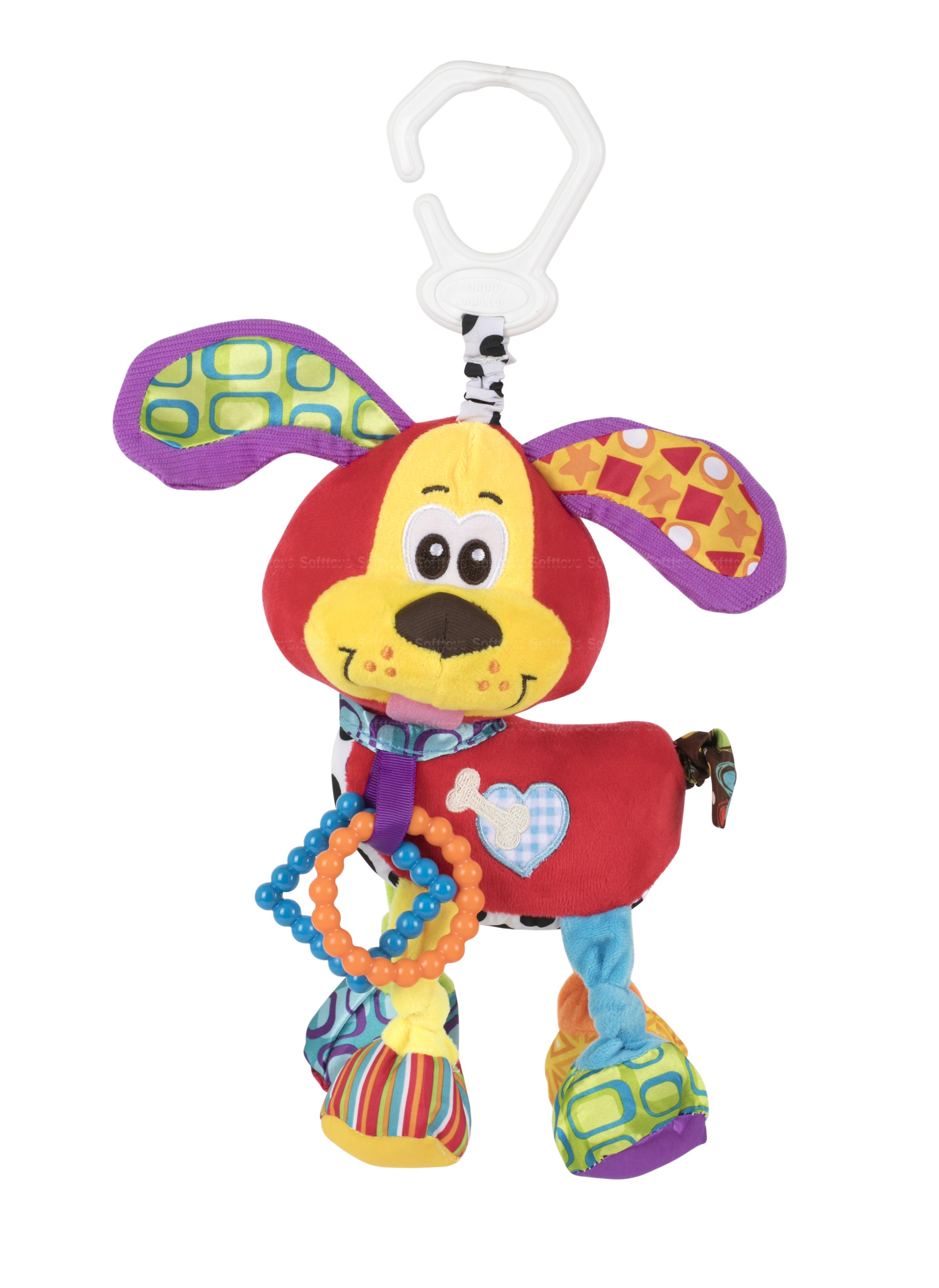 Мягкая игрушка-подвеска BabyTeam Собачка