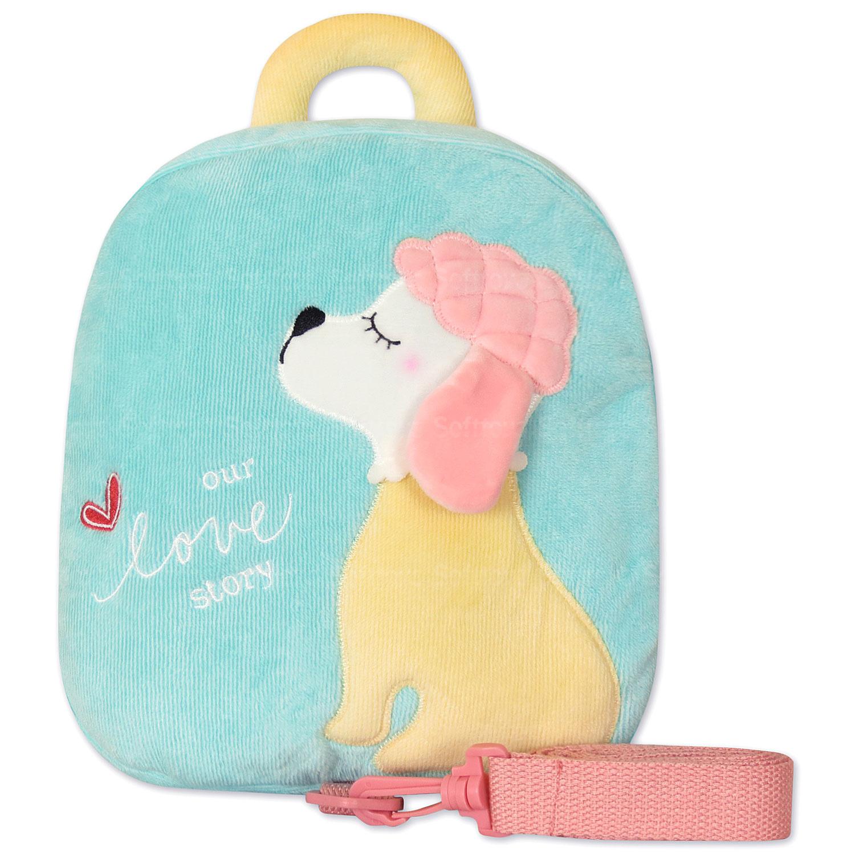 Мягкая игрушка-рюкзак Пудель голубой