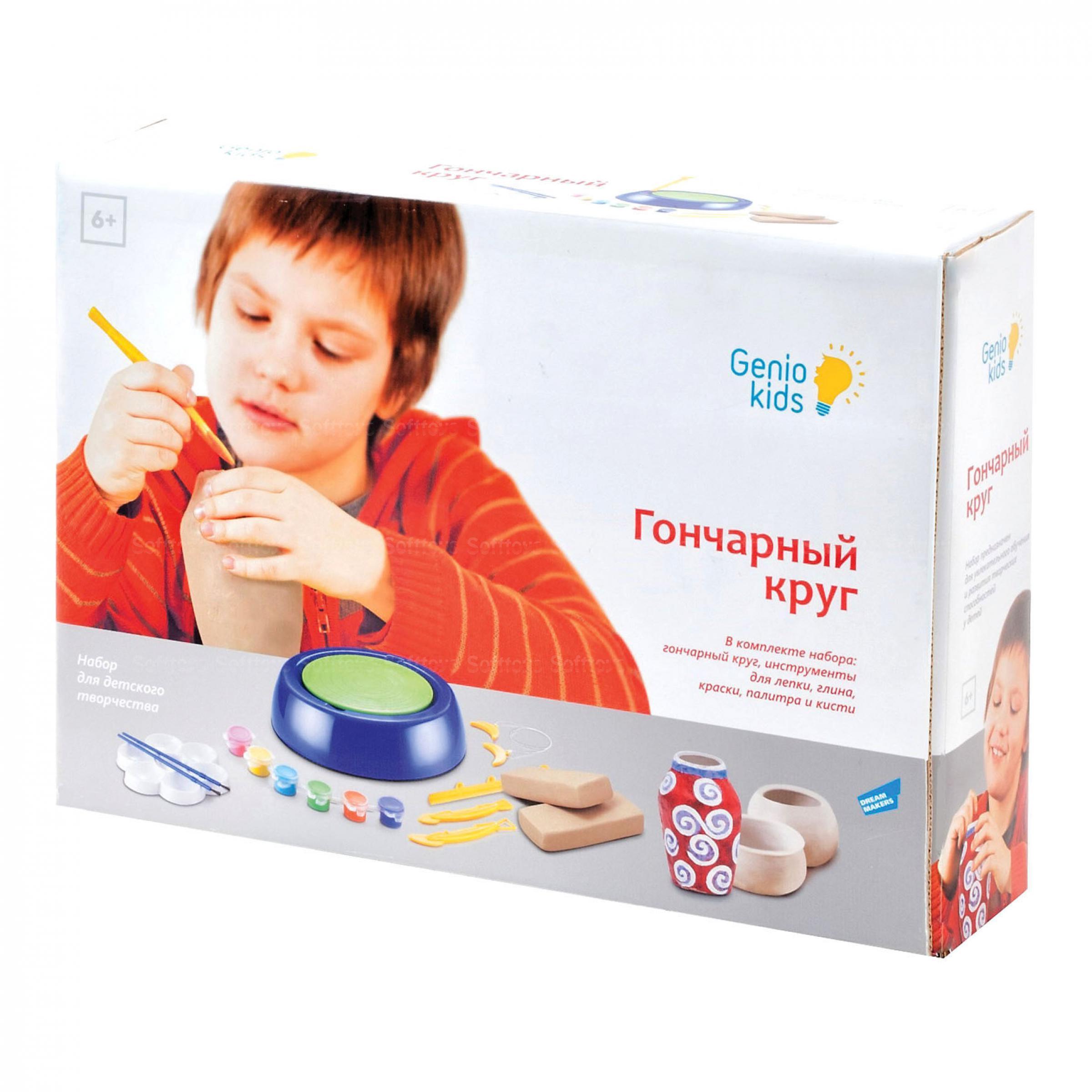 """Набор для детского творчества """"Гончарный круг"""""""