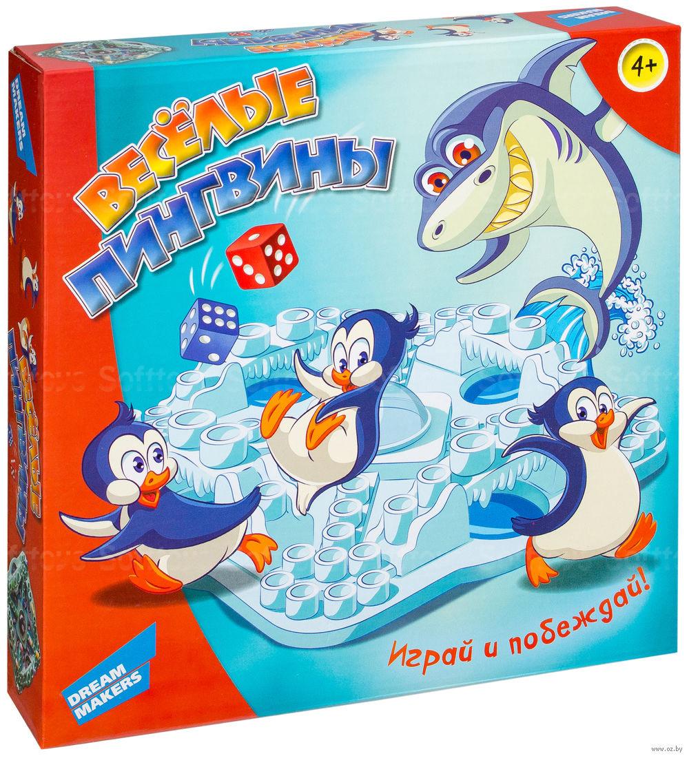 Настольная игра Пингвины