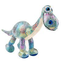 Мягкая игрушка Динозаврик Даки NEW