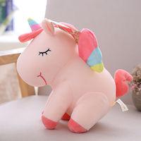 Мягкая игрушка Единорог Rainbow Pink