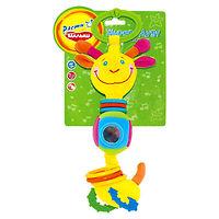 Мягкая игрушка Жираф Дуду музыкальный