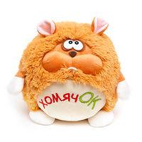 Мягкая игрушка Хомяк Круглик 19 см