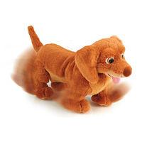 Мягкая игрушка Интерактивный щенок Pepper