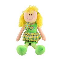 Мягкая игрушка Кукла 50 см
