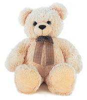 Мягкая игрушка Медведь 70 см