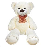 Мягкая игрушка Медведь Мика 75 см