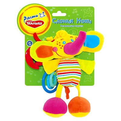 Мягкая игрушка Слоник Ноки музыкальный