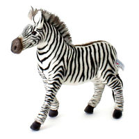 Мягкая игрушка Зебра 32 см