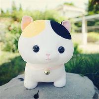 Мягкая игрушка пятнистый котёнок