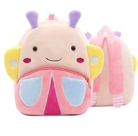 Мягкая игрушка-рюкзак Бабочка
