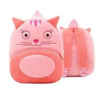 Мягкая игрушка-рюкзак Кошечка