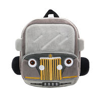 Мягкая игрушка-рюкзак Машинка Gray
