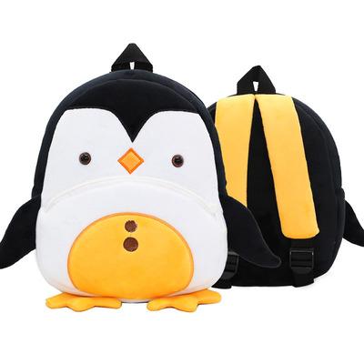Мягкая игрушка-рюкзак Пингвин