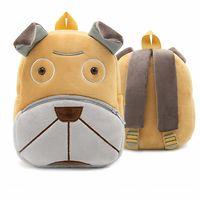 Мягкая игрушка-рюкзак Пёсик