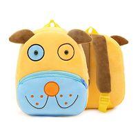 Мягкая игрушка-рюкзак Собачка