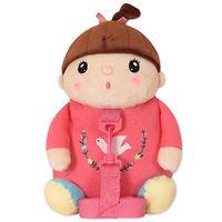 Мягкая игрушка-рюкзак куколка Pink
