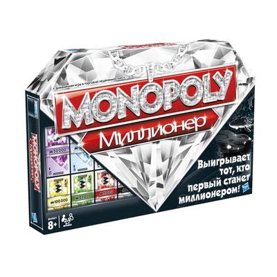 Настольная игра Монополия Миллионер на русском языке Hasbro