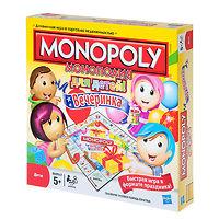 Детская настольная игра Монополия Вечеринка рус
