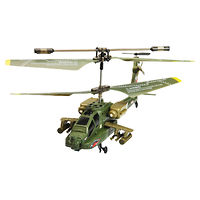 Радиоуправляемый вертолет Syma S109G