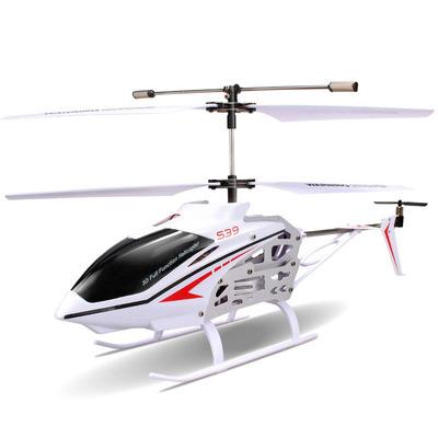 Радиоуправляемый вертолет Syma S39 Raptor